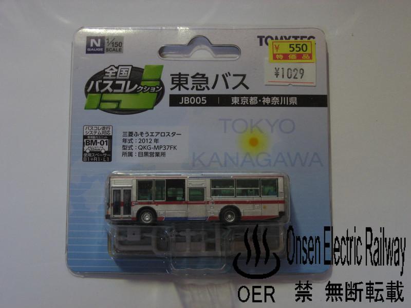blog_import_540d660c379ed.jpg