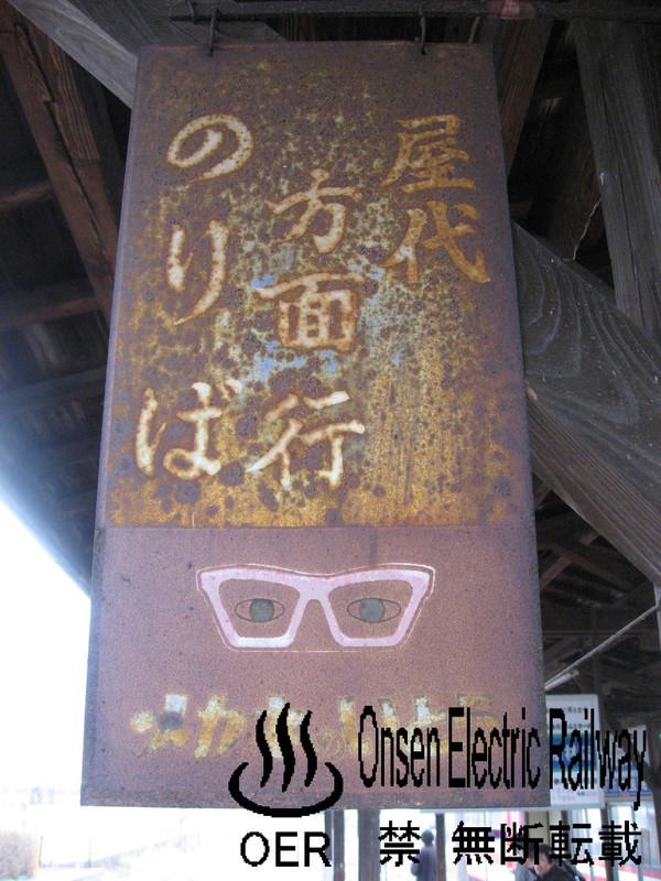 blog_import_540d67f6d43e5.jpg