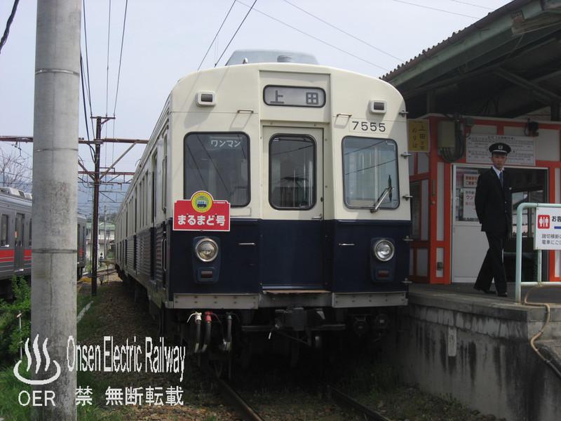 blog_import_540d6884d9433.jpg