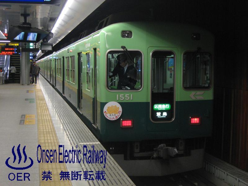 blog_import_540d68ddbae46.jpg