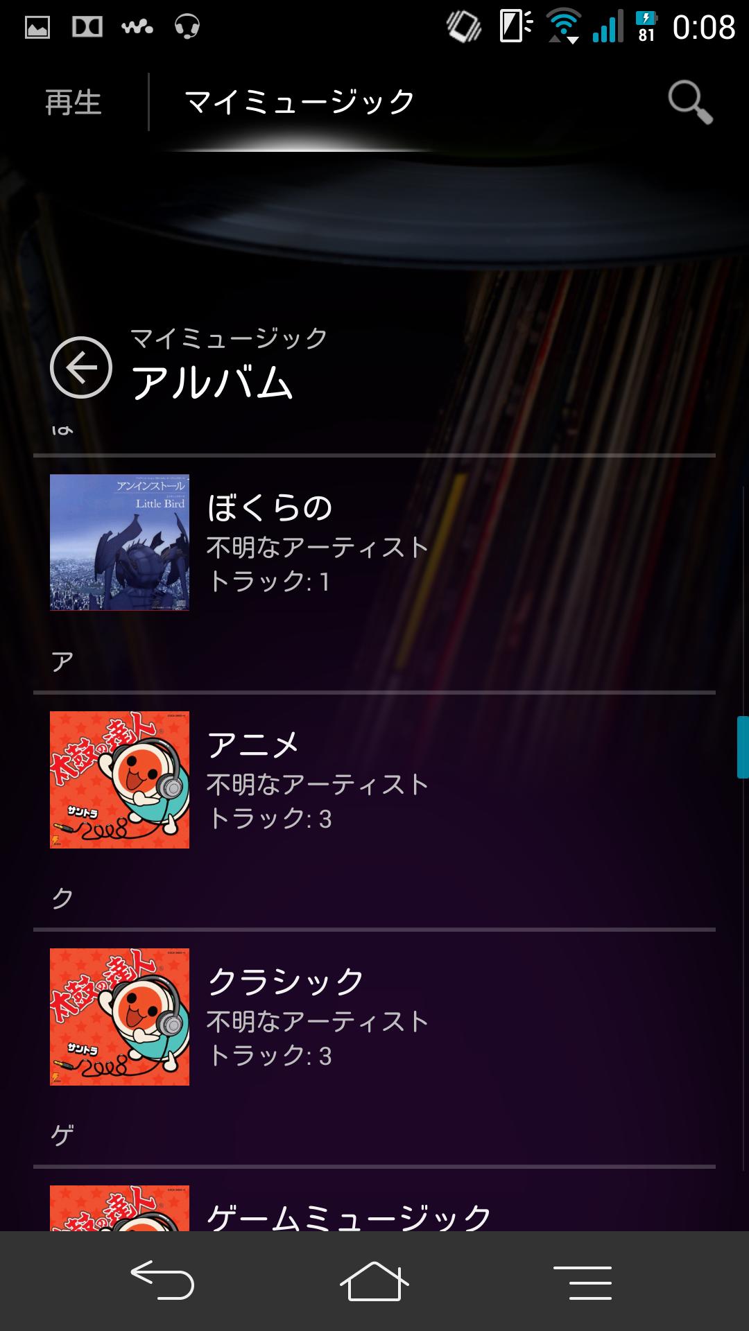Screenshot_2014-08-12-00-08-47.png