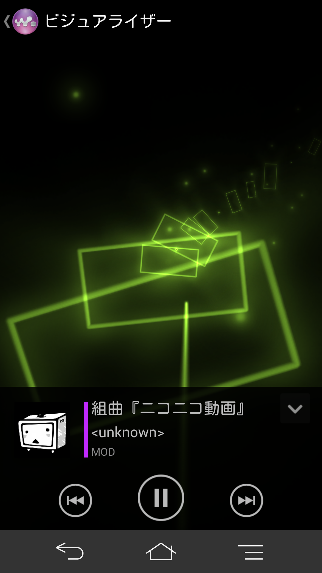 Screenshot_2014-08-12-01-52-04.png