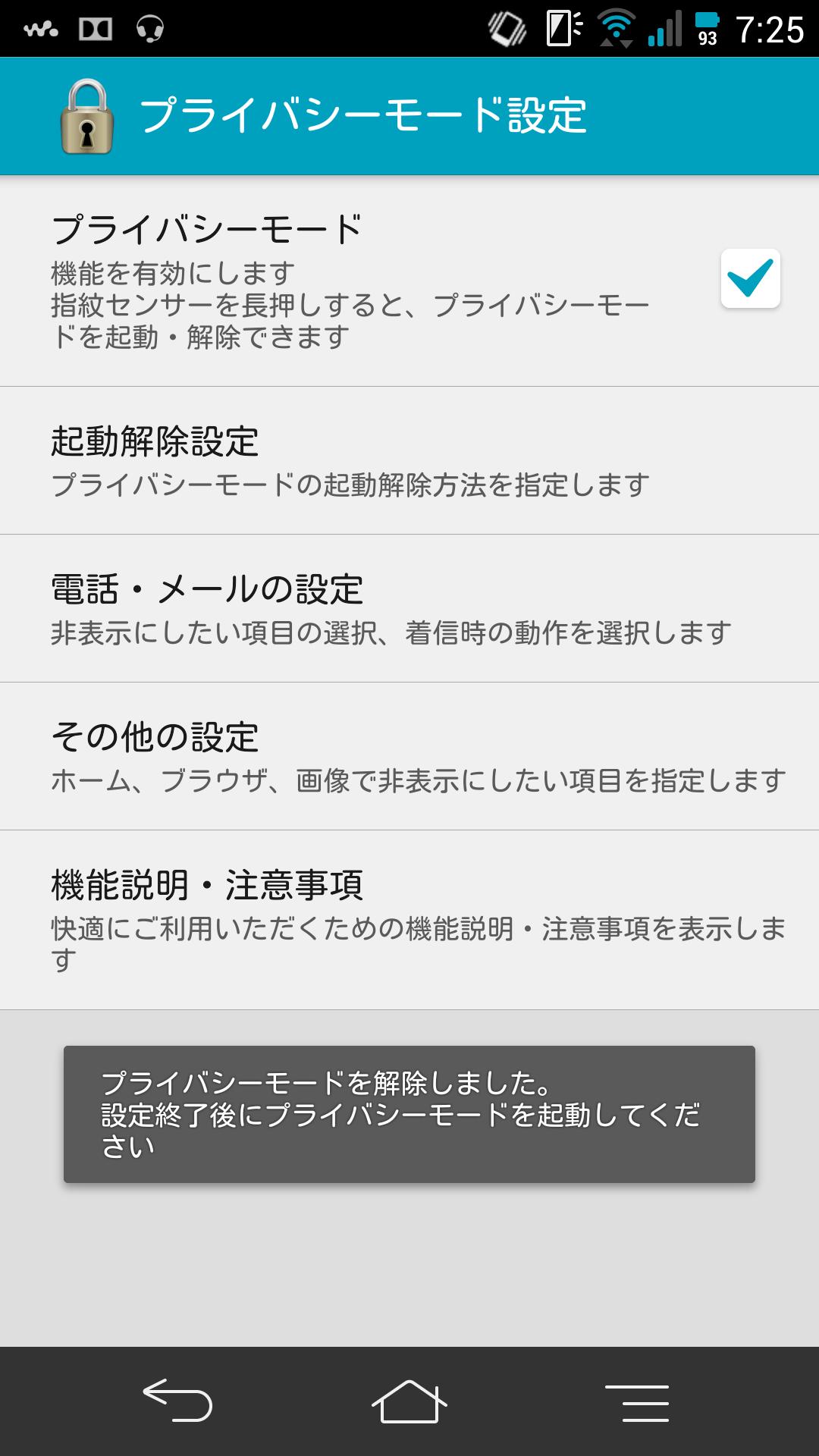 Screenshot_2014-08-14-07-25-14.png