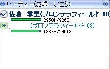 20140610125947303.jpg