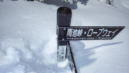 IMGP1275 山頂の看板