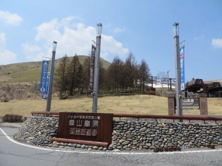 IMG_0467 車山高原