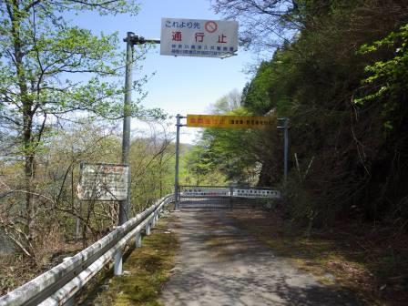 IMGP1358 林道