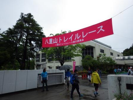 IMGP1474 会場