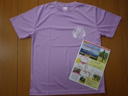 IMGP1477 Tシャツ