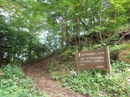 IMGP1641 0836 登山道へ