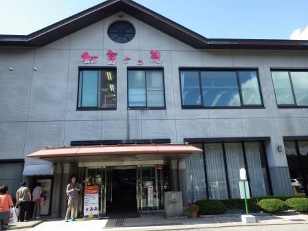 IMGP1750 紅富士の湯