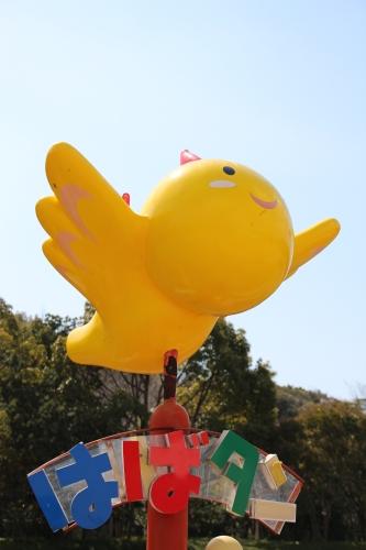 神戸総合運動公園