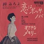 michiyo6303.jpg