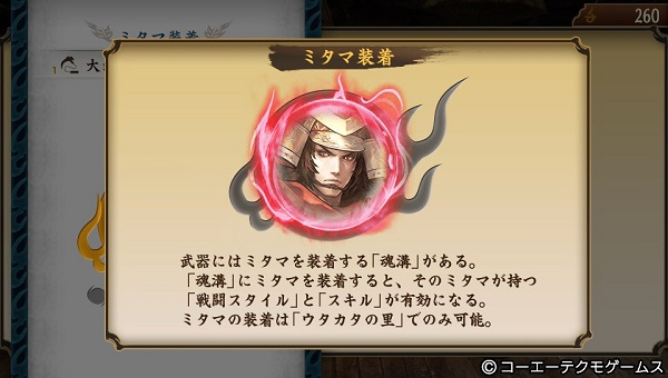 TOUKIDEN-KIWAMI-20140826-4.jpg