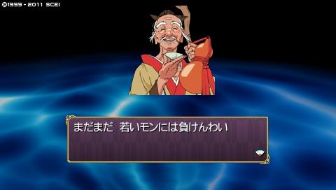 oreshika_0075.jpeg