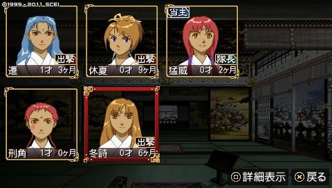 oreshika_0101.jpeg