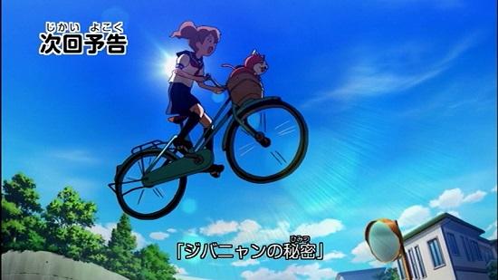 youkai-watch-20140627-16.jpg