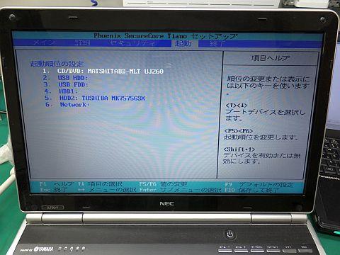 DSCF2048.jpg