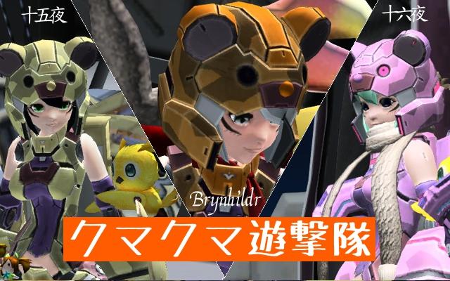 kumakuma_0505.jpg