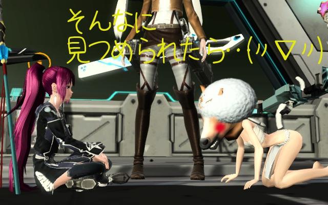 umaahuro_0422_04.jpg