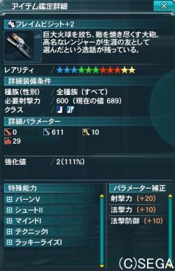 2014@328_convert_20140321071003.jpg