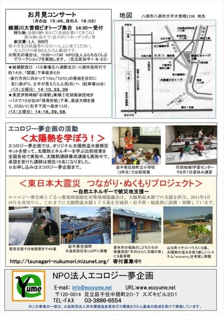image-2(1)_R.jpg