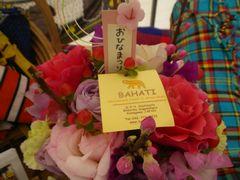 [写真]神奈川県相模原市のお花屋さん