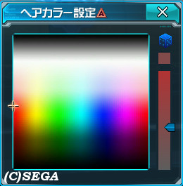20140824180052ca1.jpg