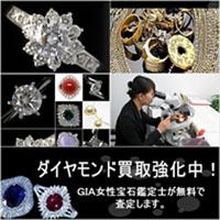 purejewelry