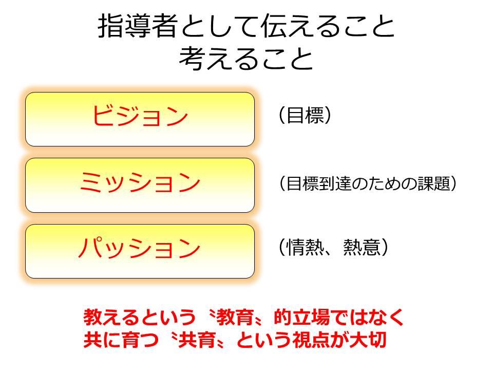 20140920131435f64.jpg