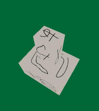 反転後の描画