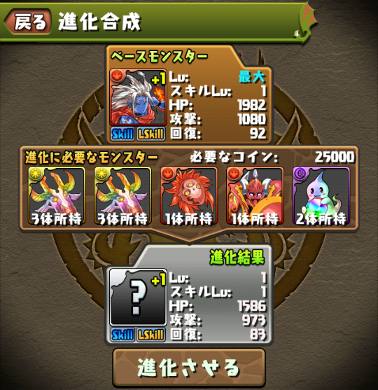 fc2_2014-03-16_09-53-46-405.png