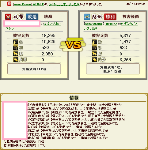 20140826024247031.png