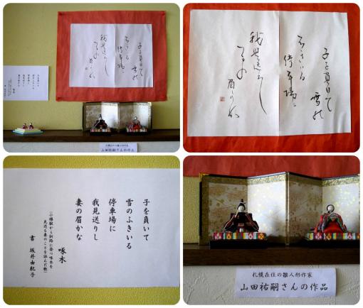 s-420-4坂井由紀子さんの書