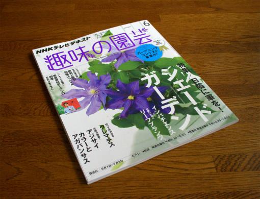 s-468-1趣味の園芸