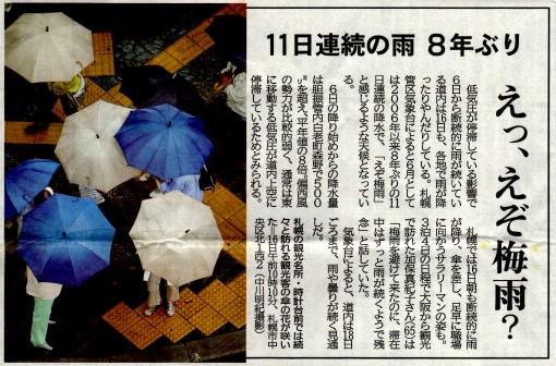 s-469-1新聞