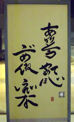 s-486-4喜怒哀楽
