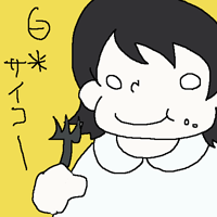 20140408.png
