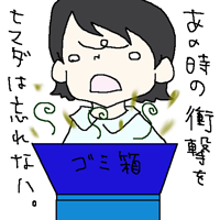 20140606.png