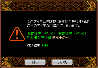 20140317171034614.png