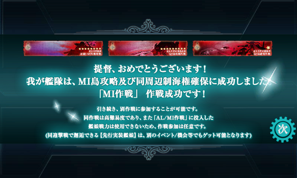 20140904102642cde.png