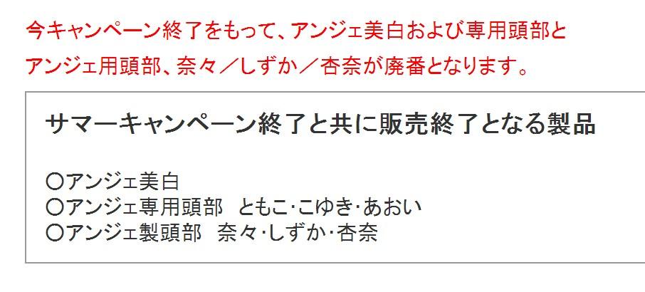 SnapCrab_NoName_2014-6-14_23-42-53_No-00.jpg