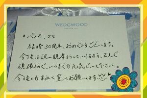 fc2_2014-05-19_22-51-40-458.jpg