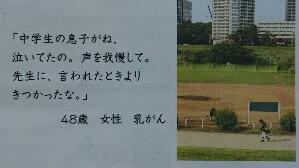 fc2_2014-09-02_15-13-23-786.jpg