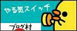 fc2_2014-09-11_14-45-22-987.jpg