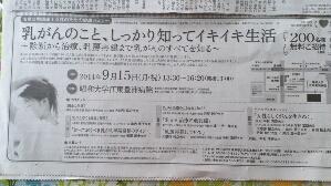 fc2_2014-09-16_12-46-11-258.jpg