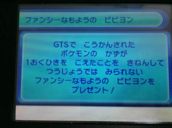 201407090042467b2.jpg
