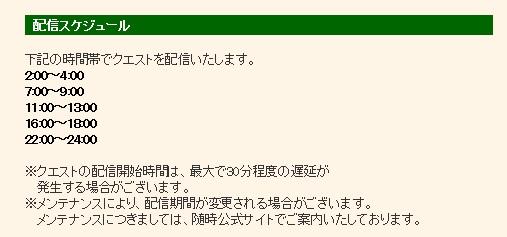 20140227030010cb2.jpg