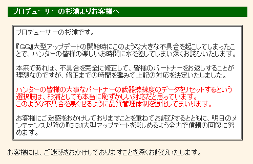 201404250225428f2.png