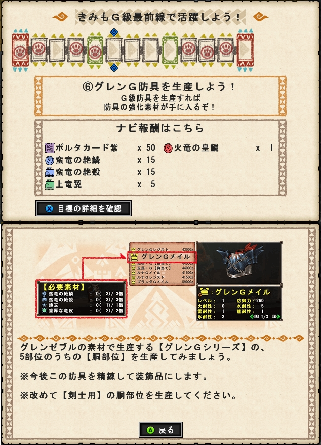 2014043002115744b.png